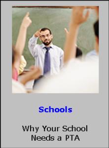 schools-join